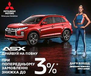 ASX ads
